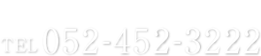 営業時間 10:00〜24:00 / 予約受付 9:00〜 / TEL:052-452-3222